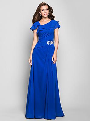 שמלת ערב שיפון אונליין מרובעת באורך רצפה