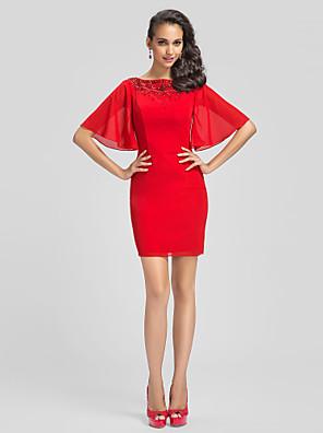 TS Couture® Cocktail Party Dress - Short Plus Size / Petite Sheath / Column Bateau Short / Mini Chiffon with Beading