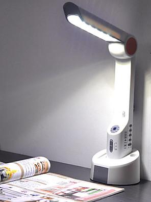 Dynamo LED Lamp - Radio, Zonnepaneel, zaklamp, USB-poort Power Bank (cis-57264)
