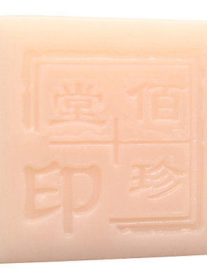 Antipruritic Hipoalergênico camomila Óleo Essencial Sabonetes faciais
