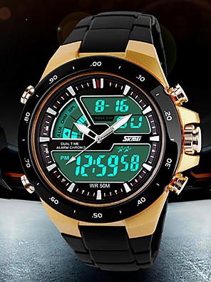 Herre Armbåndsur Japansk Quartz LCD / Kalender / Kronograf / Vandafvisende / Dual Tidszoner / alarm Plastic Band Sort Brand- SKMEI