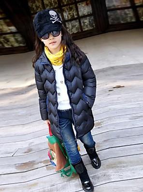 Girl's Fashionable High Grade Pure Color Warm Long Coat