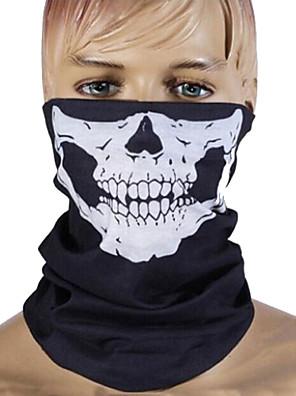 Kolo/Cyklistika Šátky do vlasů / nákrčníky / Face Mask / Kukly Dámské / Pánské / Děti / Unisex Odolný vůči UV záření / Větruvzdorné