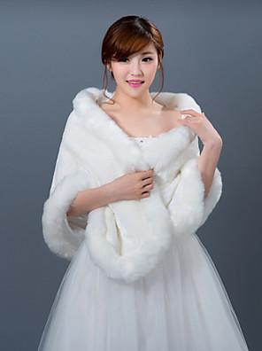 עליונית מפרווה / כורכת חתונה צעיפים בלי שרוולים דמוי פרווה לבן חתונה קצה מסולסל פתח חזית