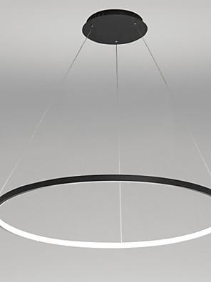 Függőlámpák - LED - Modern/kortárs - Nappali szoba / Étkező / Dolgozószoba/Iroda / Gyerekszoba / Játékszoba