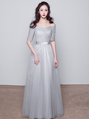 Floor-length Tulle Bridesmaid Dress Ball Gown Bateau with