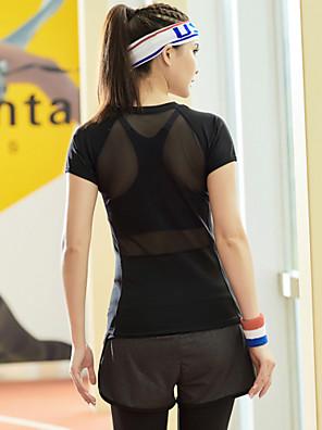 Outros®Ioga tops Secagem Rápida / wicking Elasticidade Alta Wear Sports Ioga / Fitness / Corridas / Corrida Mulheres