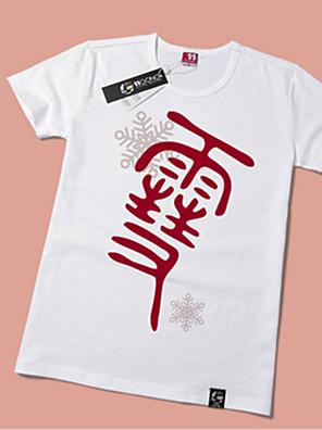 Inspirovaný Noragami yato Anime Cosplay kostýmy Cosplay T-shirt Tisk Żółty Krátké rukávy Trička