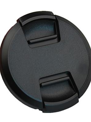 dengpin® 58mm kamera objektív sapka Canon EOS 760d, 600d 700D 750D 550D 650D 1100D 18-55 objektívvel
