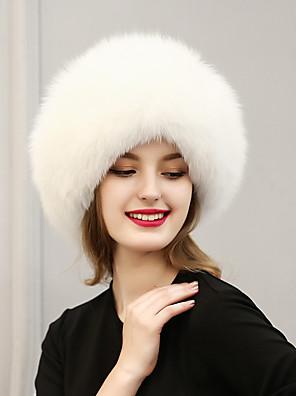 Žena Umělá kožešina Vintage / Roztomilý / Na běžné nošení Zima Na lyže