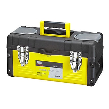 (35*16*17) Iron And Plastic Sturdy Buckle Tool Boxes