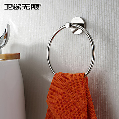 Buy Towel Ring Stainless Steel Wall Mounted 150x 150 x 50mm (5.9 5.9 1.96 inch) Contemporary