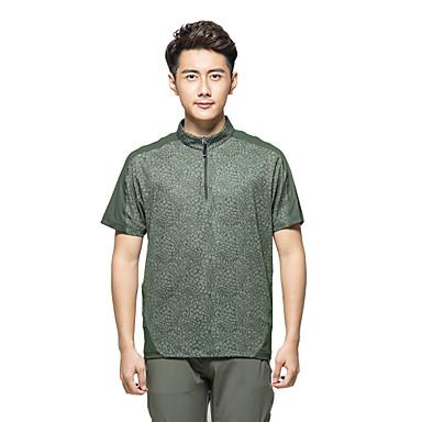 Buy KORAMAN Men's Summer Outdoor Short Sleeve T-shirt Quick-dry Unti-UV