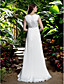 Lanting Bride® Sheath / Column Petite / Plus Sizes Wedding Dress - Classic & Timeless Sweep / Brush Train Bateau Chiffon with