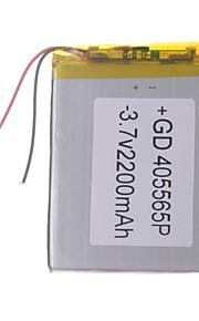 "Universele vervanging van 3.7V 2200mAh Li-polymer batterij voor 7 ~ 10 ""Macbook Samsung Acer Sony Apple Tablet PC (4 * 55 * 65)"