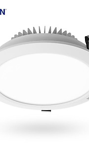 IENON® 18 W SMD 1500-1600 LM Warm White Recessed Retrofit Ceiling Lights AC 100-240 V