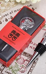 conception à double bonheur thème asiatique bouchon de vin dans une boîte cadeau