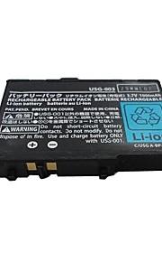 hoge kwaliteit 840mAh 3.7V oplaadbare batterij vervanging voor nintendo ndsl