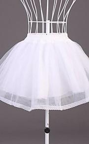 Déshabillés ( Polyester/Organza , Blanc/Noir ) - Robe trapèze 20inch(Approx.50.8cm)