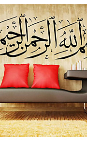 Wall Stickers Wall Decals, Arabic Calligraphy PVC Wall Stickers