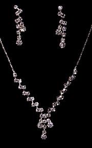 סטי תכשיטים - סגסוגת - לנשים ( כסף