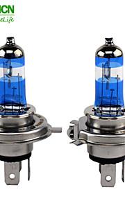 XENCN H4 12V60/55W P43T Silver Diamond Light More Brighter Car Headlight Halogen Lamp