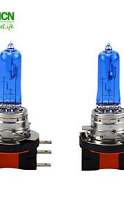 xencn h15 12v 55 / 15W 5300K blauwe diamant licht xenon ultieme witte day time running light