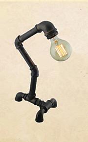 Mini-Rohr drei Lampen