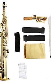 MBAT US Beit Treble Straight Saxophone