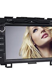 """8"""" - Bil DVD-afspiller - 2 Din - 1024 x 600"""