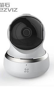 IP Camera - HIKVISION - Al Coperto - PTZ -Giorno Notte/Sensore di movimento/Accesso Remoto/Filtro IR-cut/Installazione protetta del