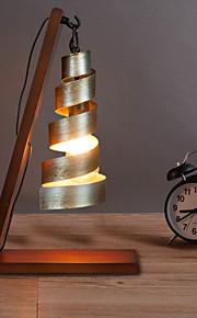 מנורה מודרנית מינימליסטי מוצקה שולחן עץ מנורה שליד המיטה שולחן מנורה