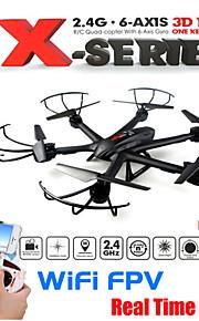 MjX X600 kanssa c4005 rc quadcopter rakentaa HD kamera FPV reaaliaikainen lähetys 6axis 4CH drone