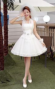 Robe de Mariage - Blanc Robe de Bal Dos Nu Court/Mini Court/Mini