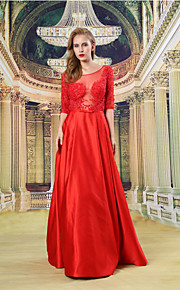 Formal Evening Dress - Ruby A-line Scoop Floor-length Satin