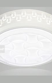 Flush Mount LED Modern/Contemporary Living Room / Bedroom / Study Room/Office / Kids Room / Hallway / Garage Metal