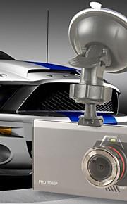 CAR DVD - 3 MP CMOS - 1600 x 1200 - Vidvinkel / 720P