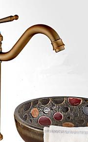 מסורתי - מפל - Brass ( פליז עתיק )