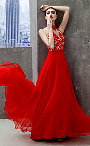 TS Couture Formal Evening Dress - Ruby A-line High Neck Floor-length Chiffon