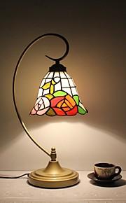 Metal - Lámparas de Escritorio - Multi tonos / Arca -Moderno/ Contemporáneo / Tradicional/ Clásico / Rústico/ Campestre / Tiffany /