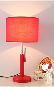 Modern Simple Leather Table Lamp With Leather