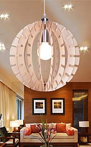 12W Vintage LED Autres Bois/Bambou Lustre Salle de séjour / Chambre à coucher / Salle à manger / Bureau/Bureau de maison / Couloir