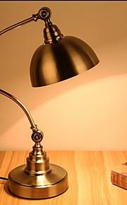 American Antique Copper Lamp