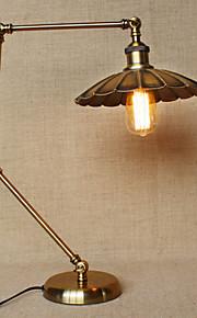 Lampes de bureau-Moderne/Contemporain-Métal-Bras amovible