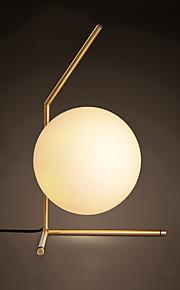 נורות שולחן מגן עין מודרני/עכשווי מתכת