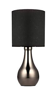Metal-Lámparas de Escritorio-Protección Ocular-Moderno/ Contemporáneo
