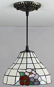 25W Hängande lampor ,  Tiffany / Vintage Målning Särdrag for Ministil Glas Living Room / Kök