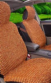 Muzhu Car Cushion Summer Cool Cushion