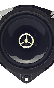 Edifier G611A Car 2-way Speaker 50W for Toyota (Corolla/RAV4/REIZ/Geely Emgrand)