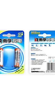 Nanfu aa Ni-MH oplaadbare batterij 2400mAh speelgoedauto / bloedglucosemeter / klok klok / muis toetsenbord batterij 2 packs
